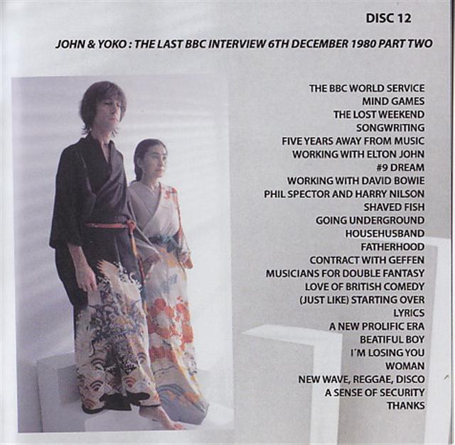 John Lennon Yoko Ono The Double Fantasy Sessions Collection 12cd 2dvd Box Set Bfb 67 Discjapan