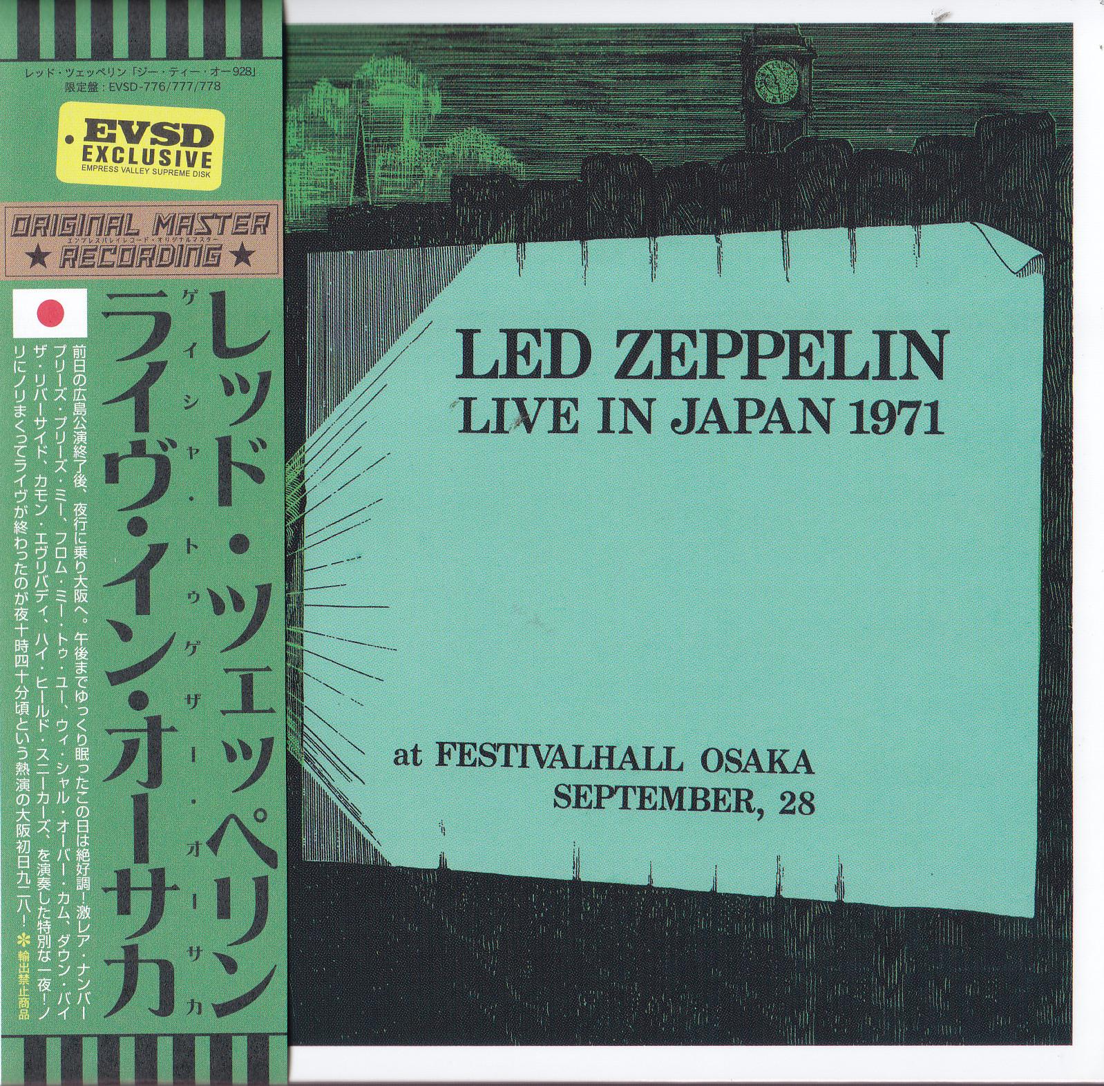 Led Zeppelin - Live In Japan 1971 (6CD Box Set) Empress Valley Supreme  Disc  EVSD 776-781