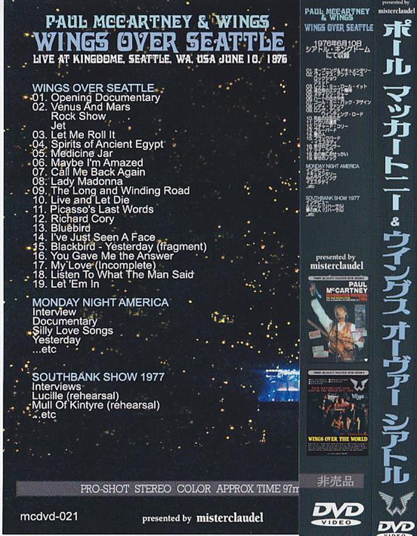 Paul McCartney & Wings - Wings Over Seattle (1DVD With OBI Strip)  Misterclaudel  MCDVD-021