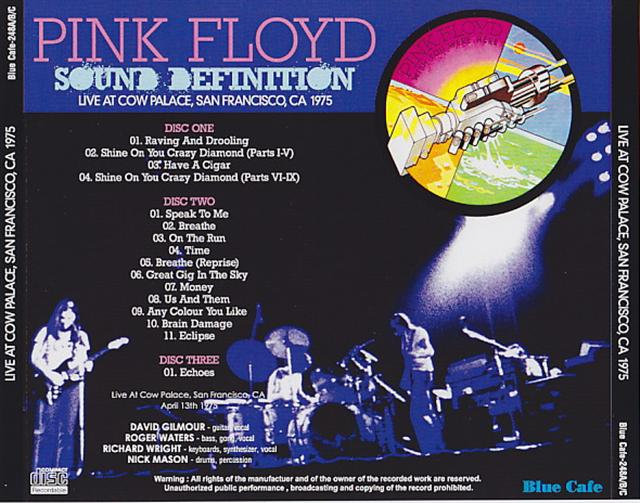 Pink Floyd - Sound Definition (3Pro-CDR) Blue Cafe-248A/B/C
