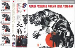 vintage RUGELITE japan big sport pit 20.5 lenght 27 inch