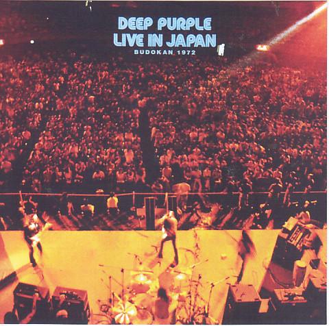 Deep purple in japan live