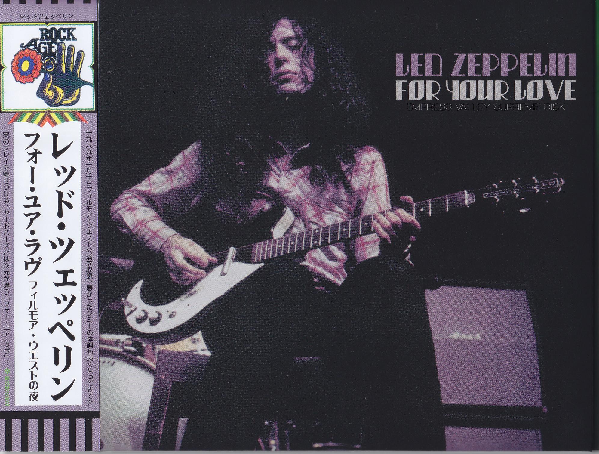 Led Zeppelin-For Your Love (2CD Digipak With OBI Strip) Empress Valley  Supreme Disk  EVSD-414/415