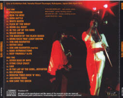 Queen – The Multitracks Mixes & Isolations (6CD Box Set) Regina